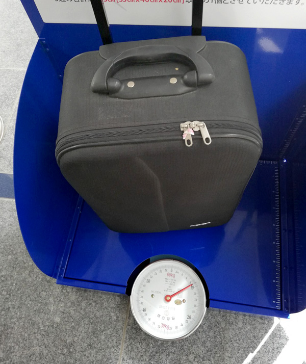 LCCエアプサン手荷物重量制限