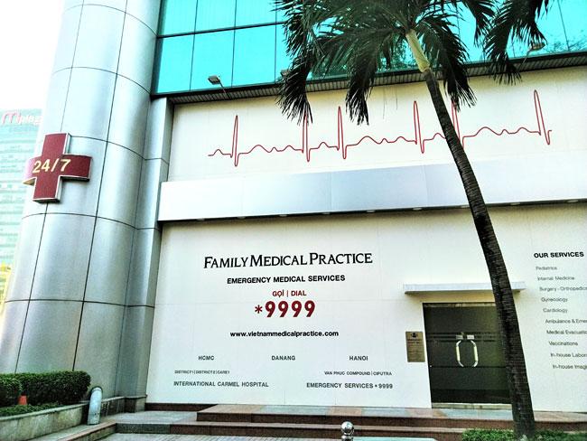 ファミリーメディカルプラクティス(Family Medical Practice)