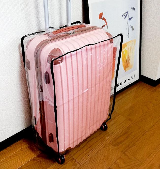 丈夫なスーツケースカバー防水カバー
