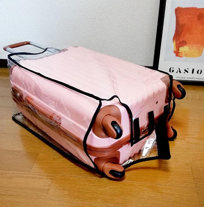 スーツケースカバー防水カバー