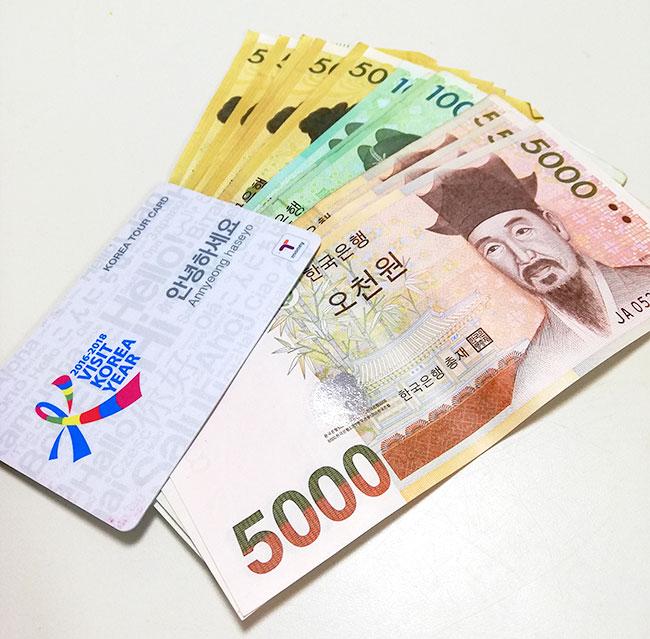 ソウル観光「T-money」